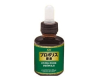 AFC Brazilian Green Propolis Extract 25% (pack size 30ml)