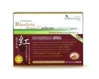 Lifestream Rhodiola Rosea Cordyceps COMPLETE (pack size 60)